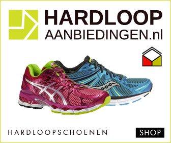Hardloopaanbiedingen.nl | hardloopschoenen