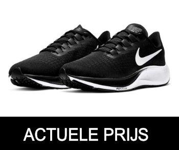Nike Pegasus 37 hardloopschoen